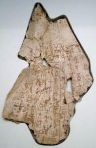 Shang_dynasty_inscribed_scapula